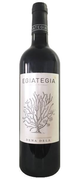 Egiategia - Dena Dela Rouge